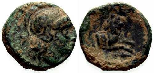 Ancient Coins - aVF/VF AE13 Lysimachos / Lion