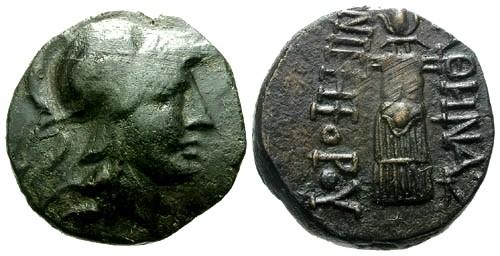Ancient Coins - VF/VF Mysia Pergamum AE18 / Athena / Trophy