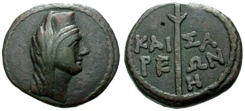 Ancient Coins - aVF/aVF Caesarea Phanagoria AE 8 Nummia