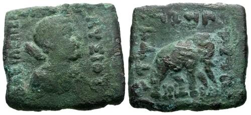 Ancient Coins - VF/VF Indo Greek Kings Lysias AE Square Drachm