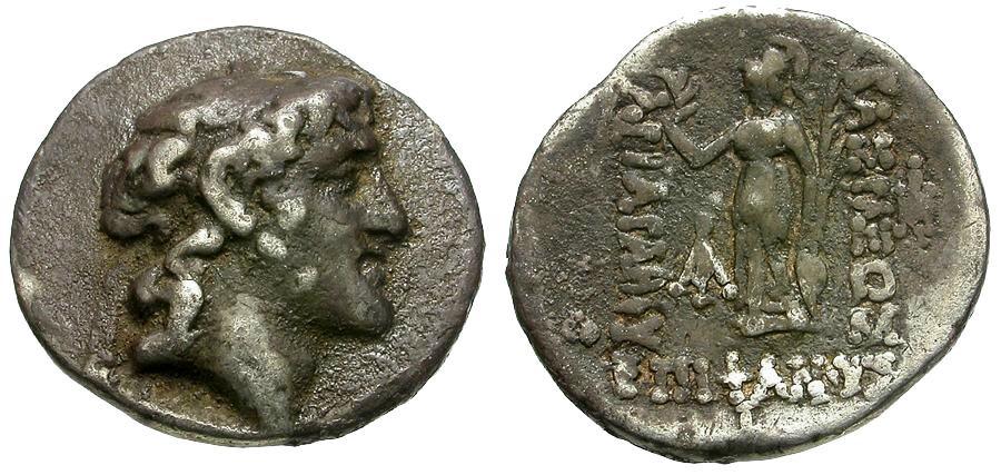 Ancient Coins - Cappadocian Kingdom.  Ariarathes VI Epiphanes Philopator AR Drachm / Athena