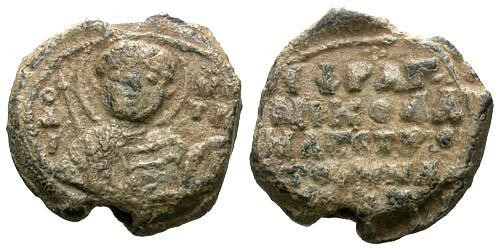 Ancient Coins - Byzantine Lead Seal / St.Demetrius