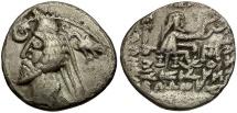 Kings of Parthia. Phraates IV AR Drachm / Archer