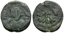 Ancient Coins - *Sear 1060* Byzantine Empire. Constans II Æ Half Follis