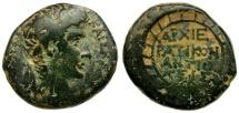 Ancient Coins - Augustus. Antioch. Governor P. Quinctilius Varus Æ21 / Wreath