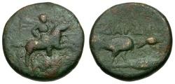 Ancient Coins - Troas. Dardanos Æ14 / Rooster