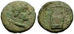 Ancient Coins - Akarnania, Leukas Æ16 / Kithara