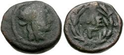 Ancient Coins - Megaris. Megara Æ Chalkous