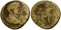 Ancient Coins - Hadrian. Judaea. Tiberias. Galilee Æ23 / Tyche on prow
