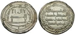 World Coins - Umayyads, Hisham bin 'Abd al-Malik AR Dirham, Wasit mint