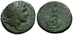 Ancient Coins - Macedon. Koinon. Pseudo-Autonomous Issue AE26 / Athena