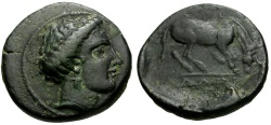 Ancient Coins - Thessaly.  Larissa Æ18 / Horse