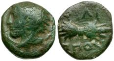 Ancient Coins - Kings of Macedon. Philip II Æ 1/4 Unit / Thunderbolt