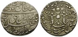 World Coins - India, Princely States, Awadh, Wajid Ali Shah AR Rupee