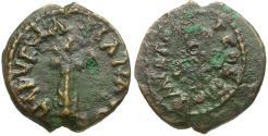 Ancient Coins - Vespasian (AD 69-79) Æ Quadrans / Palm Tree