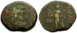 Ancient Coins - F/gF+ Cilicia, Aigeai Pseudo Autonomous Æ21 / Zeus / Athena