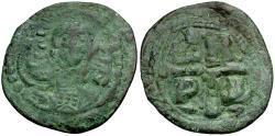Ancient Coins - *Sear 1866* Byzantine Empire. Romanus IV Diogenes Æ Follis / Portrait of Christ
