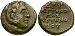 Ancient Coins - Ionia. Erythrae Æ15 / Herakles