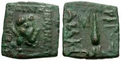 Ancient Coins - Kings of Baktria.  Menander Æ Square Chalkous / Elephant