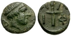 Ancient Coins - Macedonia. Amphipolis Æ11 / Race torch