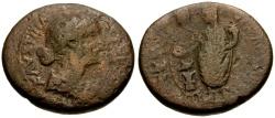Ancient Coins - Faustina II, Samaria, Caesarea Æ25 / Emperor Sacrificing