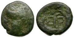Ancient Coins - Argolis. Hermione Æ Chalkous / Demeter / Torch in Wreath