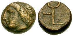 Ancient Coins - Persia. Achaemenid Empire Æ8 / Satrapal monogram