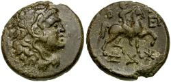 Ancient Coins - Kings of Macedon. Perseus Æ20 / Youth on Horseback