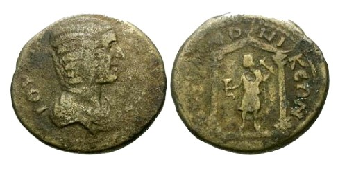 Ancient Coins - aF/F Julia Domna Macedon Thessalonica AE23 / Hephaestus or Vulcan RRR