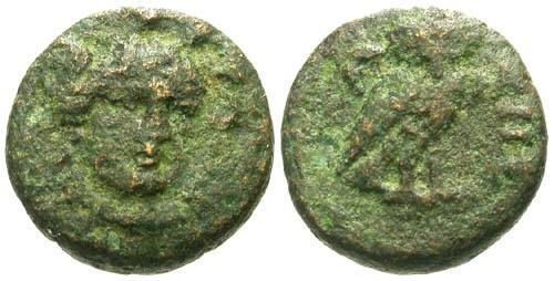 Ancient Coins - aVF/aVF Troas Sigeon AE12 / Owl