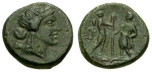 Ancient Coins - aVF/aVF Lydia Magnesia ad Sipylum Æ15 / Artemis / Zeus and Hermes