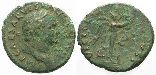 Ancient Coins - VF/aVF Vespasian Dupondius / Judea Capta series with Victory