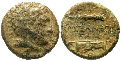 Ancient Coins - aF/gF Alexander the Great Bronze / Bow in Case and Club