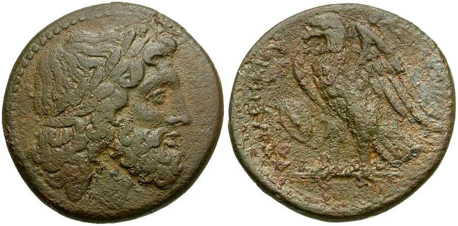 Ancient Coins - Ptolemaic Kings of Egypt. Ptolemy II Philadelphos Æ27 / Eagle