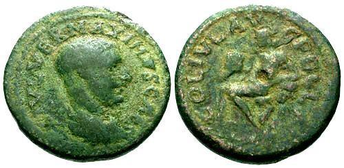 Ancient Coins - gF+/gF+ Maximus Macedonia Pella AE25 / Pan