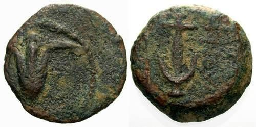 Ancient Coins - aVF/aVF Antiochus VII Jerusalem mint AE / Lily and anchor