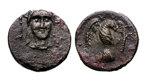 Ancient Coins - VF/VF Euboia Chalkis AE13 / Hera