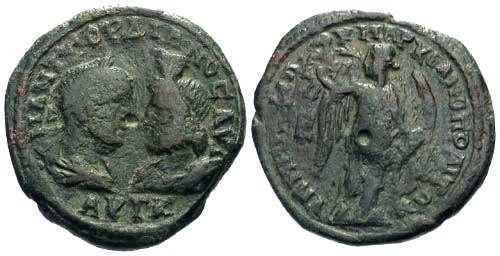 Ancient Coins - aVF/aVF Gordian III AE26 Marcianopolis / Victory