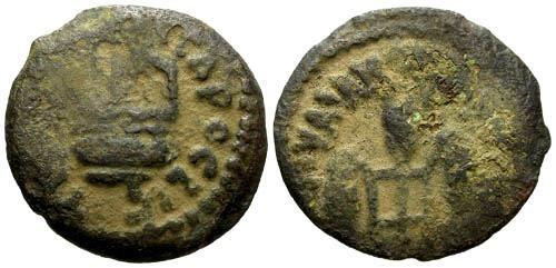 Ancient Coins - aVF/aVF Pontius Pilate Prutah / Barley and Simpulum