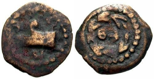 Ancient Coins - F+/F+ Herod Archelaus Prutah / Prow