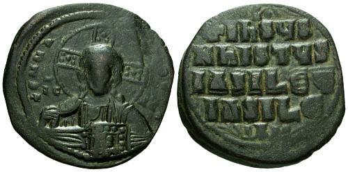Ancient Coins - gF/gF Class A3 Anonymous Follis