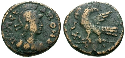 Ancient Coins - VF/VF Ostrogoths reigns of Theodoric and Athaleric AE40 Nummi / Roma / Eagle