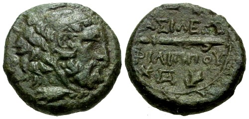 Ancient Coins - VF/VF Kings of Macedonia Philip V AE21 / Legend in Wreath