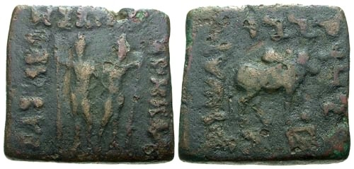 Ancient Coins - gF/gF Kings of Bactria Diomedes AE Square Hemiobol