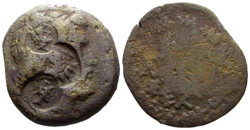 Ancient Coins - Counterstamped Bronze with three Busts