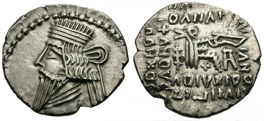 Ancient Coins - Kings of Parthia. Vologases III. Ekbatana Mint AR Drachm / Archer