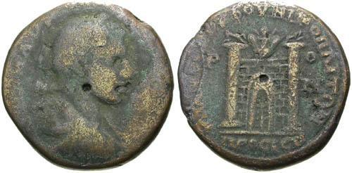 Ancient Coins - VG/F Elagabalus AE28 Nicopolis ad Istrum / City Gate