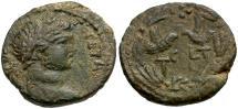 Ancient Coins - Geta. Coele. Heliopolis Æ22 / Legionary Eagles in Wreath