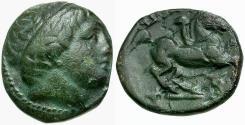 Ancient Coins - Kings of Macedon. Philip II Æ16 / Youth on Horseback