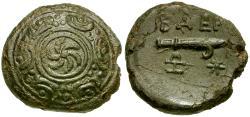 Ancient Coins - Kingdom of Macedon. Perseus Æ18 / Shield and Harpa